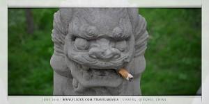 Un lion de pierre chinois.