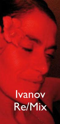 affiche de la pièce de théâtre. Un visage de femme, sous une lumière rouge, avec une fleur dans les cheveux.